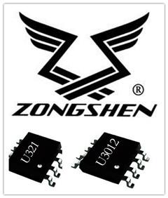 关于电动车常用的芯片U3012和U321成功案例