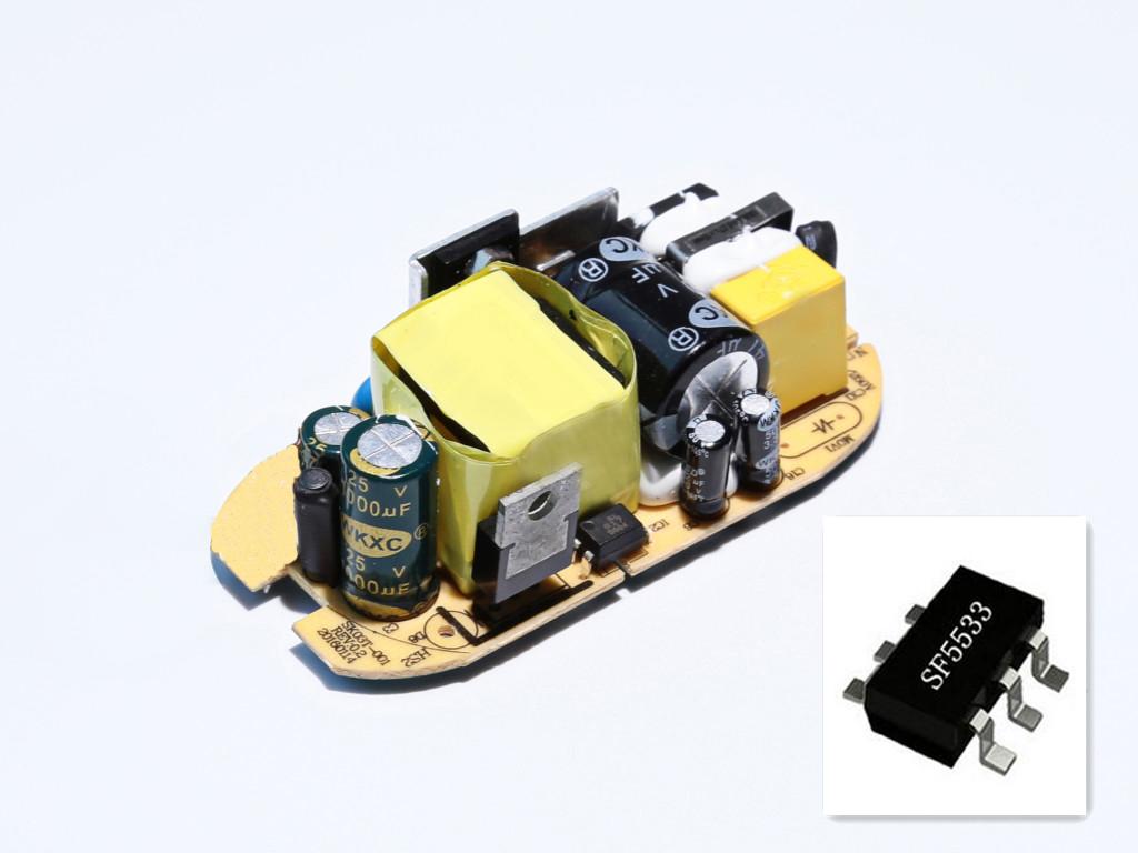 65W系列 19V3.42A能效六级方案