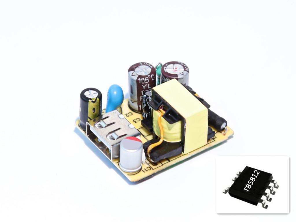 10W系列 5V2A六级能效方案