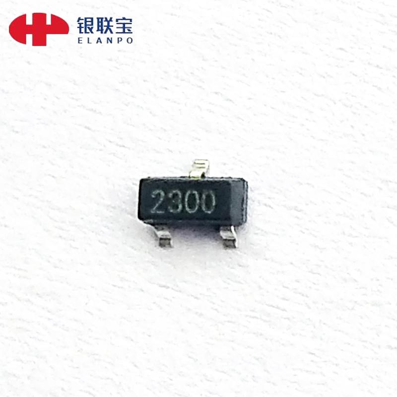 低压MOS管 AP2300 SOT23