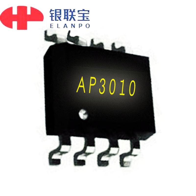 低压MOS管场效应管AP3010 SOP-8封装 N沟道MOS管现货供应