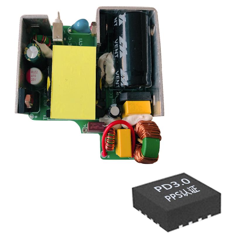 60W  PD 单C口 快充方案