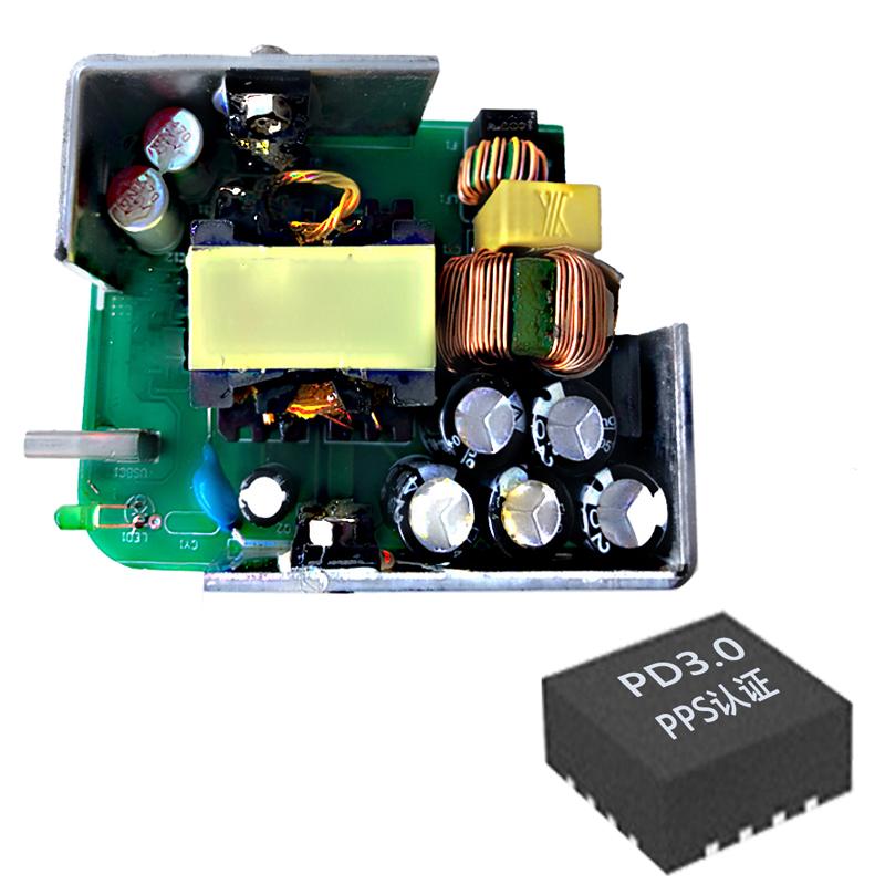 PD60W 单C口 快充方案